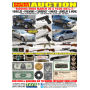 Online Absolute Auction of Vehicles  Firearms  Coins  Knives  Jewelry and More