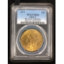 The Super Auction Estate Coin Collection - Tons of Silver & Gold