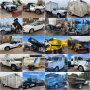 End of 2020 Equip/Machinery Auction