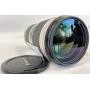 Video Cameras, Lenses, & Broadcast Equipment